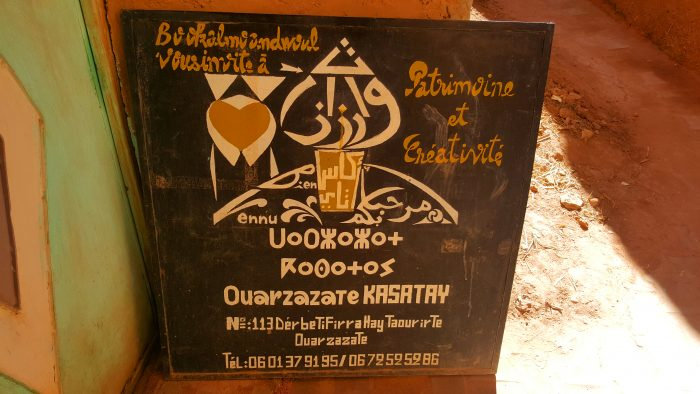 Association IGRAR, Ouarzazate