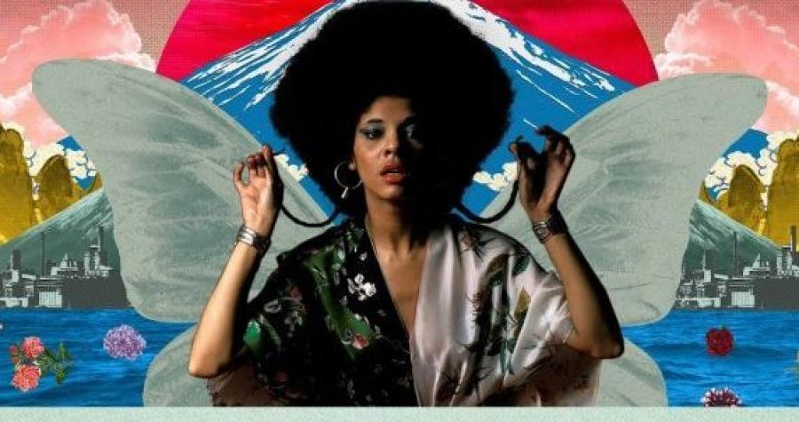 Get Ready For Betty Davis – the Original Queen of Funk